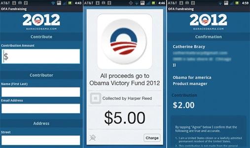 square obama campaign donation