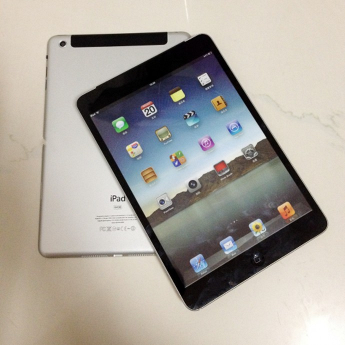 ipad-mini-physical-mockup