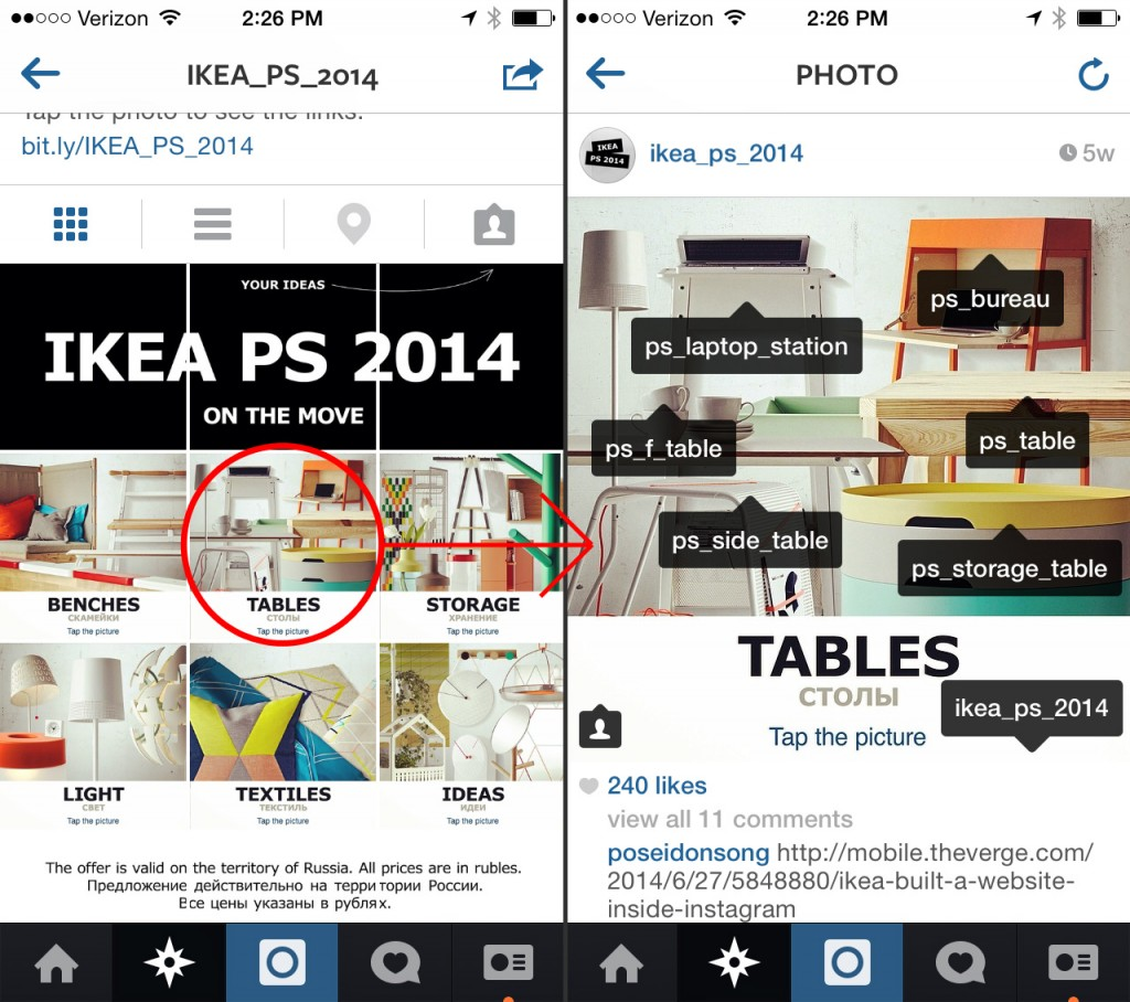 ikea-ps-2014-instagram1